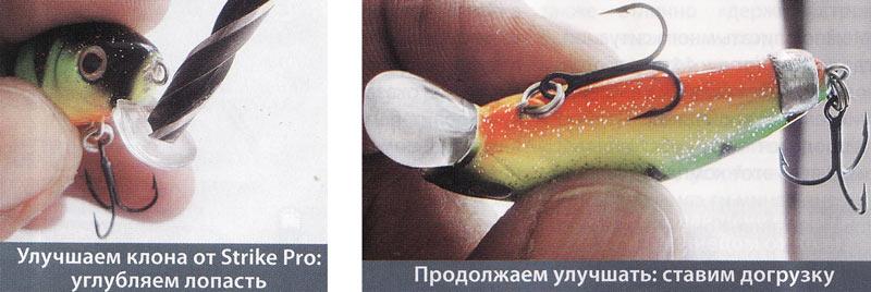 грузик на воблер