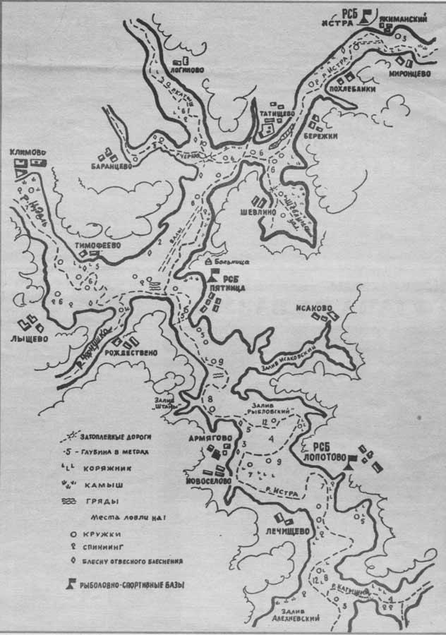 рыболовные базы на истринском водохранилище карта