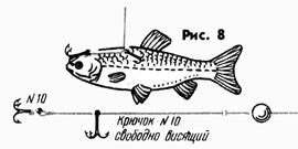 рис.8